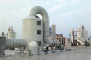 朝阳环保设施竣工验收检测